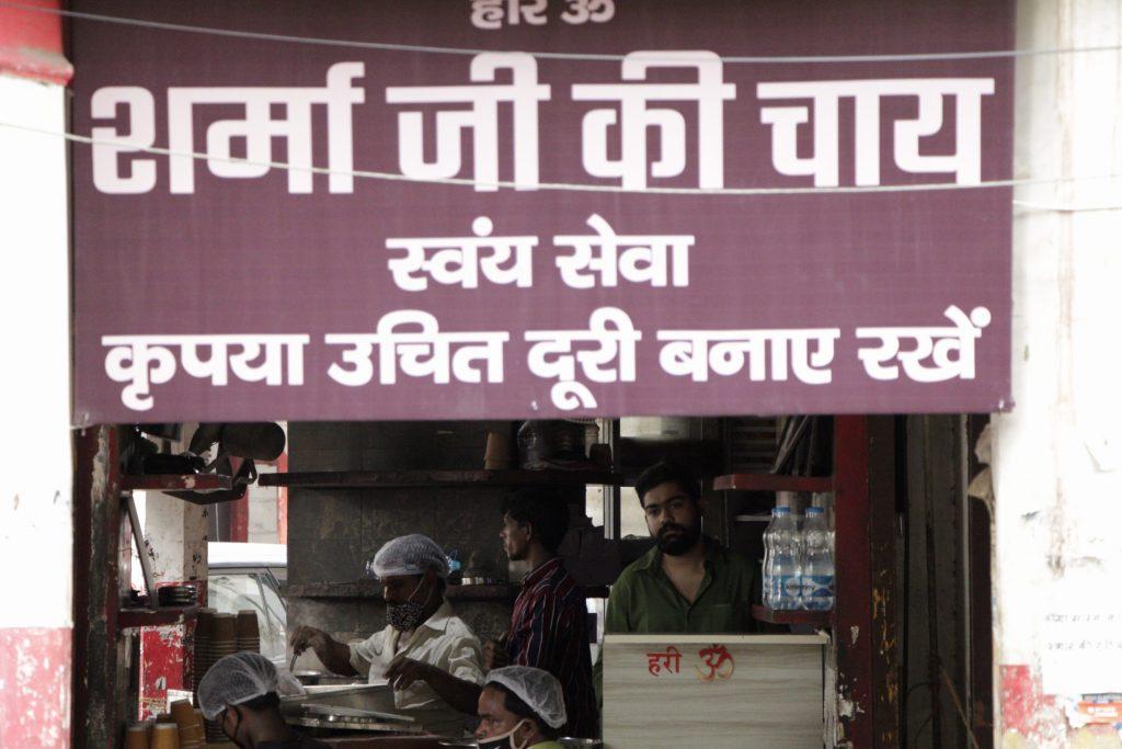 Sharma Ji Ki Chai